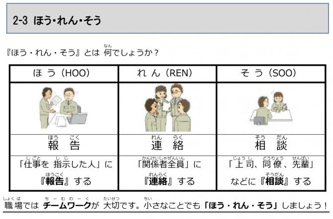 愛知県で安心・安全な生活を楽しむためのサポートガイドブック
